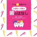 panf_hanohanasi3