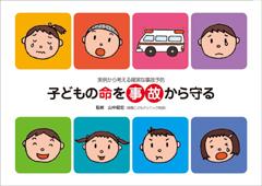 panf_jiko3