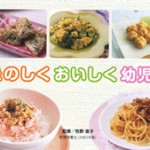 panf_youjisyoku