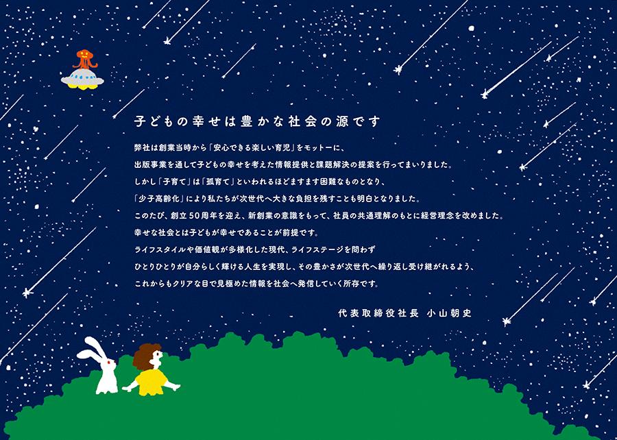 tree_h3