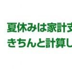 title_10