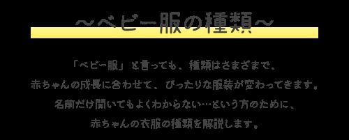 img-ifuku-sono1-2
