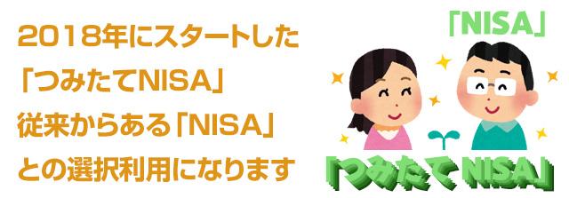 title_00