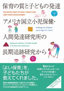 nursery_book03